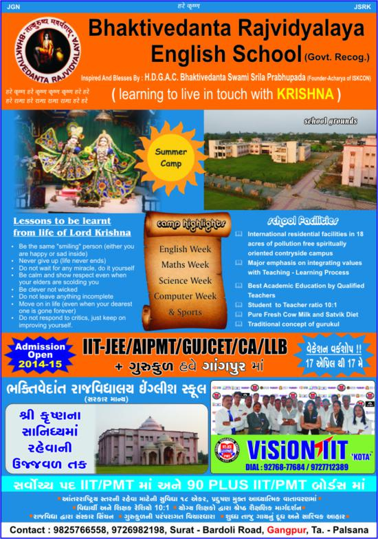 Bhaktivedant Rajvidhyalay English School